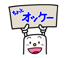 chotto-kun Vol.1 sticker #5750940