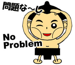 Japanese Sumo ver.1 sticker #5751776