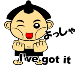 Japanese Sumo ver.1 sticker #5751780