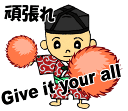 Japanese Sumo ver.1 sticker #5751794