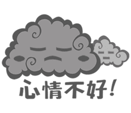 Cloud! sticker #5752266