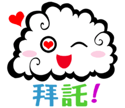Cloud! sticker #5752269