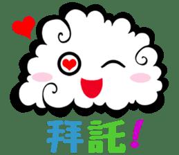 Cloud! sticker #5752269