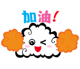 Cloud! sticker #5752270