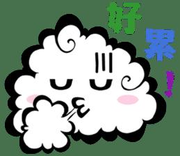 Cloud! sticker #5752276