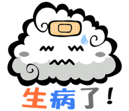 Cloud! sticker #5752279