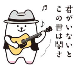 Polar bear sings love songs sticker #5752613
