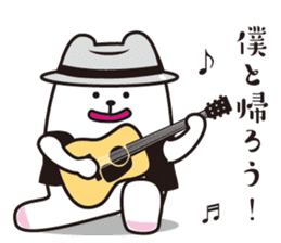 Polar bear sings love songs sticker #5752627