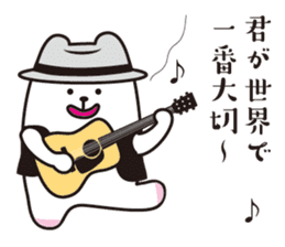 Polar bear sings love songs sticker #5752643