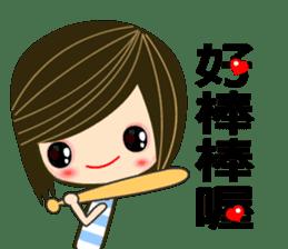 Karen sticker #5752974