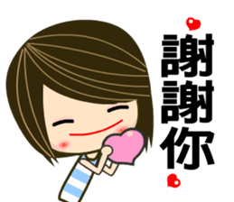 Karen sticker #5752979