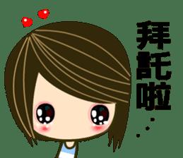 Karen sticker #5752981
