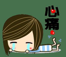 Karen sticker #5752983
