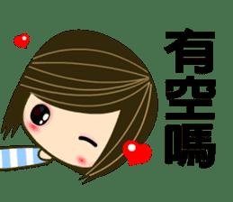 Karen sticker #5753001