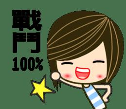 Karen sticker #5753002