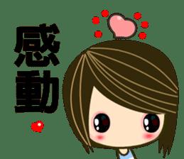Karen sticker #5753006