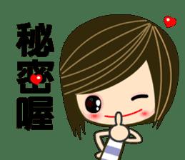 Karen sticker #5753009