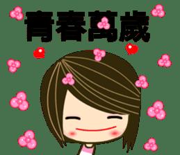 Karen sticker #5753010
