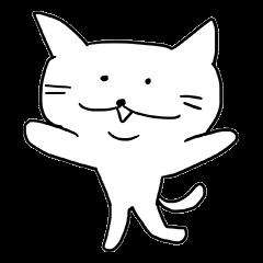 whatever!! Meow Meow!