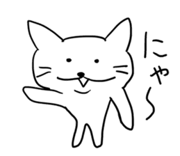 whatever!! Meow Meow! sticker #5770004