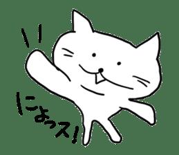 whatever!! Meow Meow! sticker #5770007