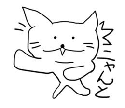 whatever!! Meow Meow! sticker #5770008