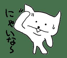 whatever!! Meow Meow! sticker #5770009