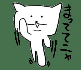 whatever!! Meow Meow! sticker #5770010
