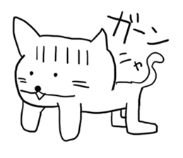 whatever!! Meow Meow! sticker #5770013