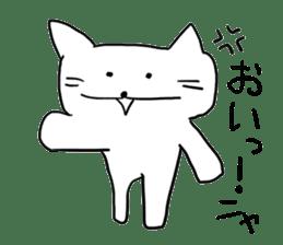 whatever!! Meow Meow! sticker #5770014