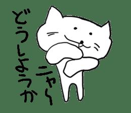 whatever!! Meow Meow! sticker #5770016