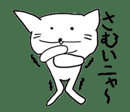 whatever!! Meow Meow! sticker #5770018