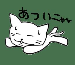 whatever!! Meow Meow! sticker #5770019