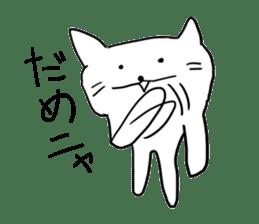 whatever!! Meow Meow! sticker #5770020
