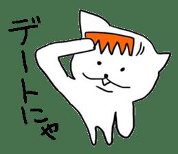 whatever!! Meow Meow! sticker #5770024