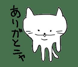 whatever!! Meow Meow! sticker #5770025