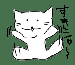 whatever!! Meow Meow! sticker #5770027