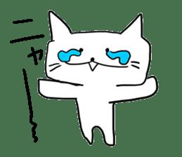 whatever!! Meow Meow! sticker #5770032