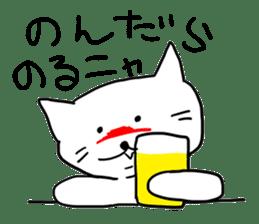whatever!! Meow Meow! sticker #5770033