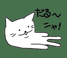 whatever!! Meow Meow! sticker #5770038