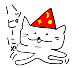 whatever!! Meow Meow! sticker #5770039