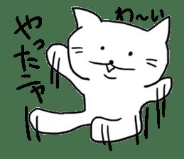 whatever!! Meow Meow! sticker #5770041