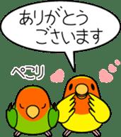 """Peach-faced Lovebird """"Kozakura-chi"""" sticker #5770085"""