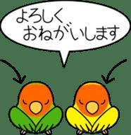 """Peach-faced Lovebird """"Kozakura-chi"""" sticker #5770086"""