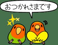 """Peach-faced Lovebird """"Kozakura-chi"""" sticker #5770089"""