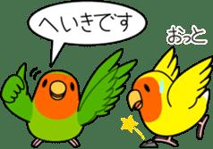 """Peach-faced Lovebird """"Kozakura-chi"""" sticker #5770103"""