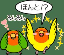 """Peach-faced Lovebird """"Kozakura-chi"""" sticker #5770110"""