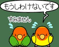 """Peach-faced Lovebird """"Kozakura-chi"""" sticker #5770115"""