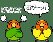 """Peach-faced Lovebird """"Kozakura-chi"""" sticker #5770121"""