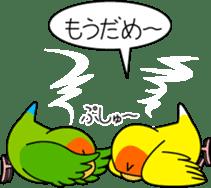 """Peach-faced Lovebird """"Kozakura-chi"""" sticker #5770123"""